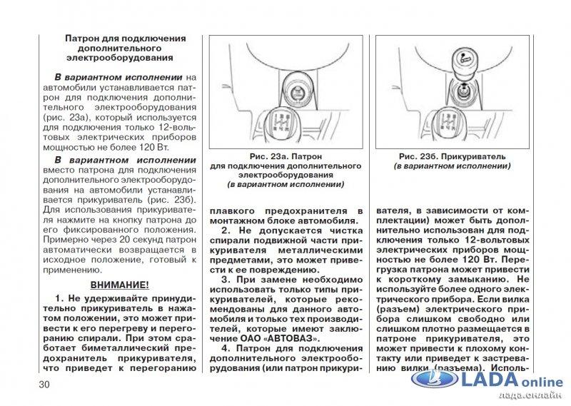Js400atv-2 4Х4 Инструкция По Эксплуатации