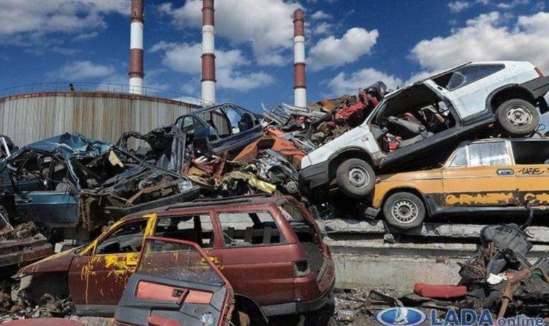 фото утилизаций автомобилей #6