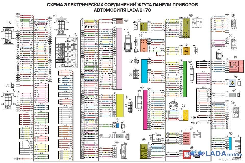 Электросхемы Лада Приора