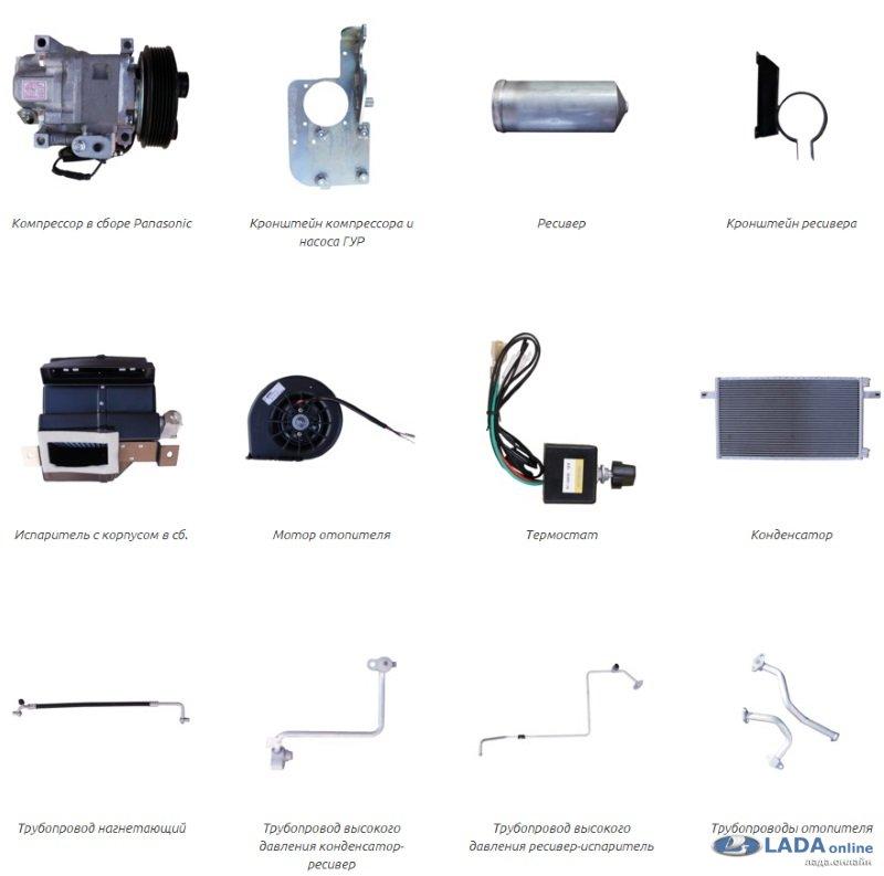 Гидроизоляции для строительные смеси