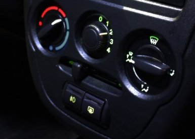 кнопка птф лада гранта/приора/калина 2