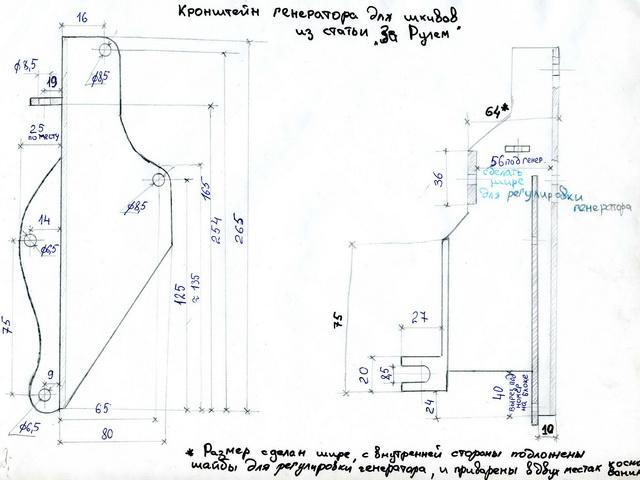 Схема кронштейна генератора для Нивы 21213 (карбюратор)
