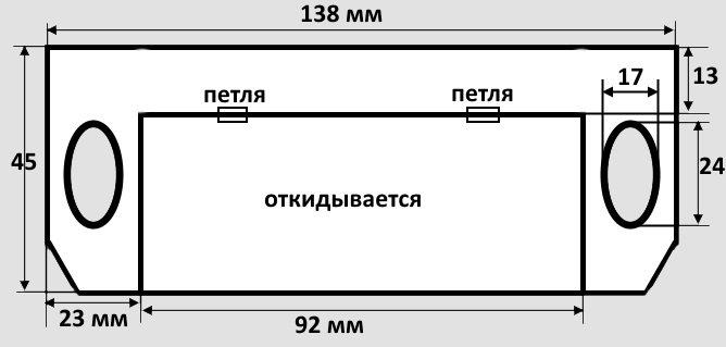 Акустическая полка матиз чертеж своими руками 92
