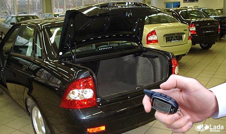 Как сделать автоматическое закрывание багажника фото 410
