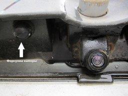 1467193945 ust3 - Установка омывателя камеры заднего вида