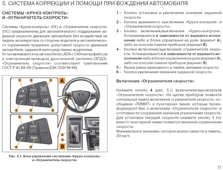 Схема управления насосом кнс