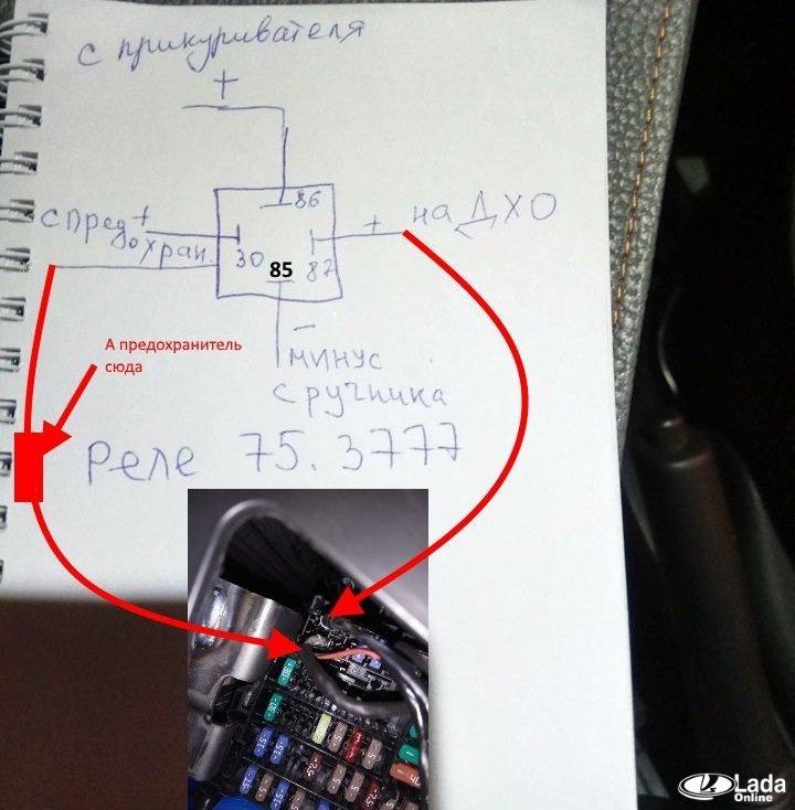1508309743 shema1 - Схема подключения дхо через ручник