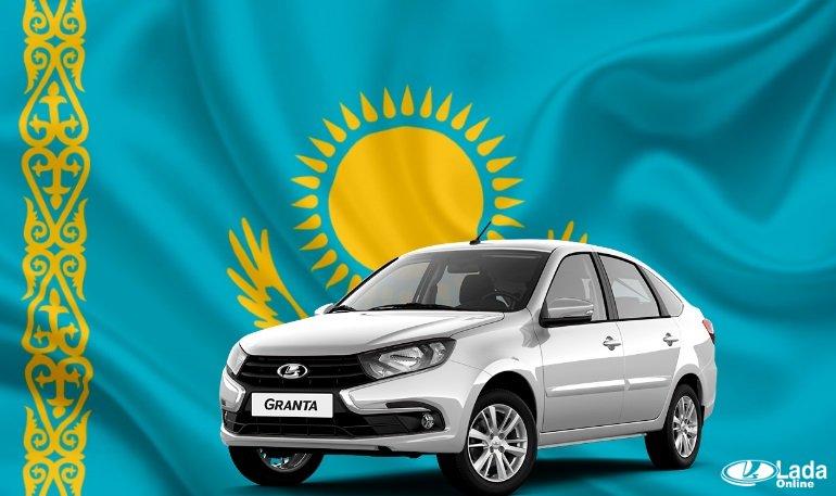 1537507616 kazakhstan flag - Стоимость лада гранта в казахстане
