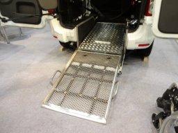 Представили Lada Largus для инвалидов, объявлена цена