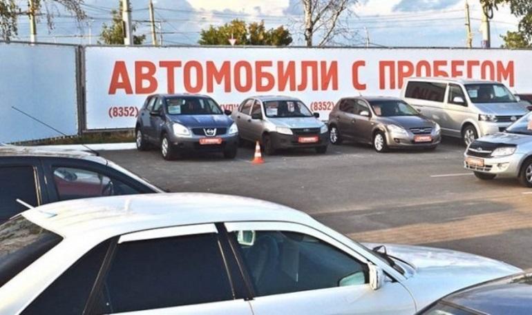 Статистика продаж подержанных автомобилей в России за I квартал 2019 года