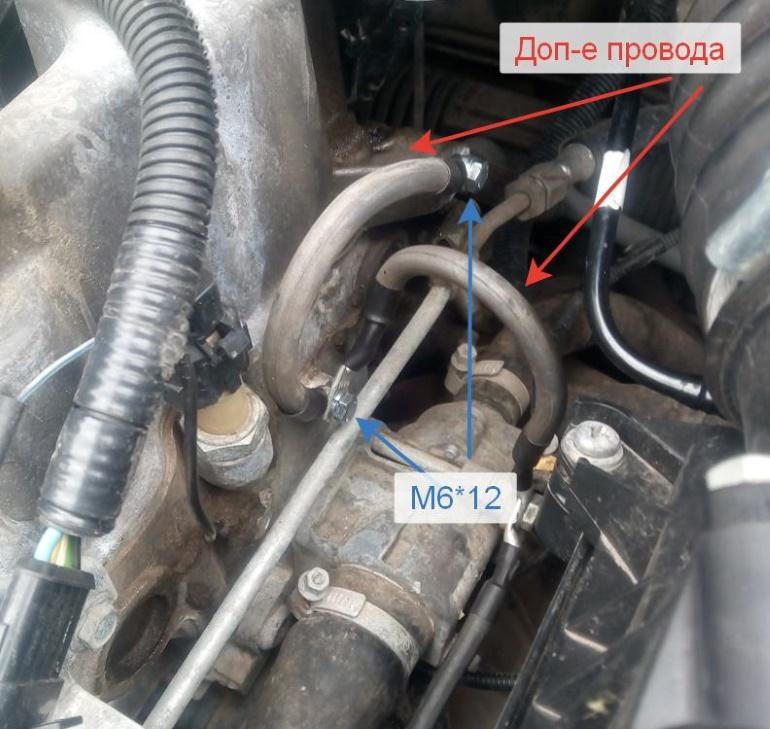 установить дополнительный провод от термостата на двигатель