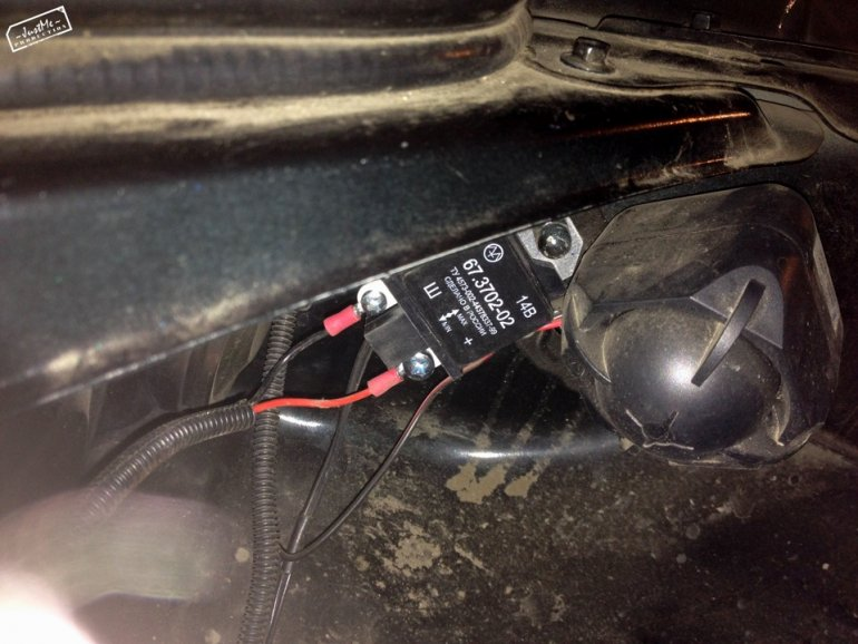 Вывести 2 провода для модуля управления