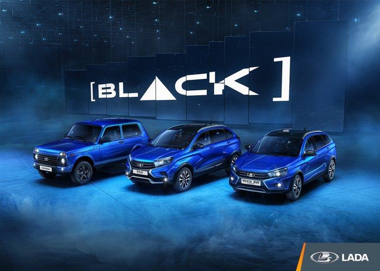 Спецсерия BLACK: энергия черного цвета