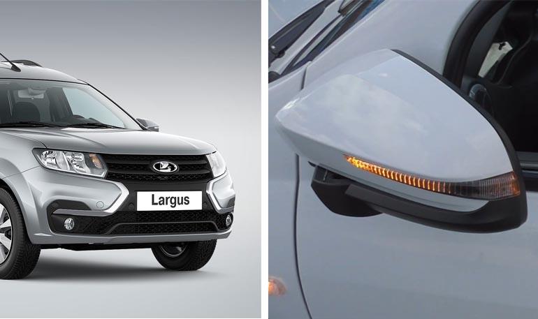 Как установить электроскладывание зеркал нового образца Lada Largus FL