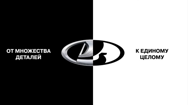 АВТОВАЗ представил обновленный логотип LADA 2021 года